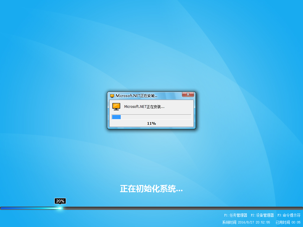 Windows XP Professional-2016-08-27-20-52-55.png