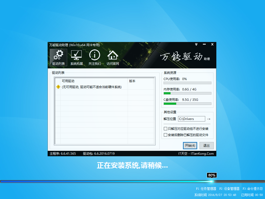 Windows XP Professional-2016-08-27-20-53-49.png