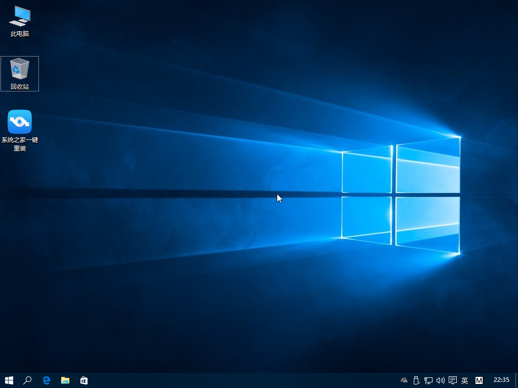 Windows 7-2016-08-27-22-35-06.png