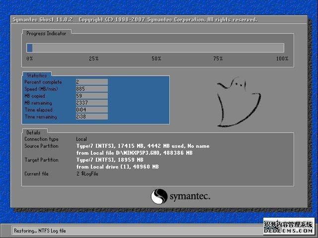 深度技术 Ghost Win7 64位旗舰版 v2019.06