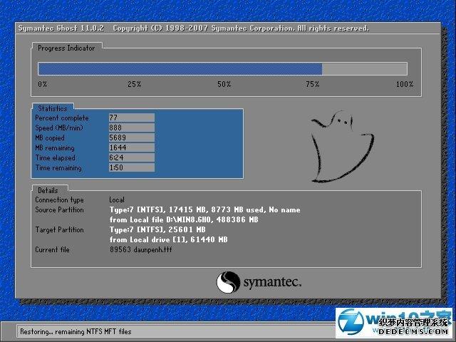 深度技术 Ghost Win10 64位 装机版 v2019.06