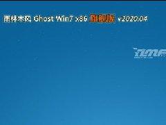 雨林木风 Win7 通用旗舰版x86 GHOST版