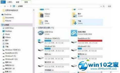 win7系统vd光盘在电脑上打不开的解决方法